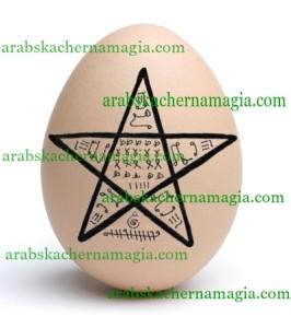 Ритуал за контрол на човек с яйце